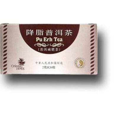Pu Erh tea  -Chen patika-